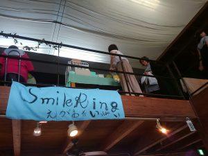 Smile !!_170628_0060